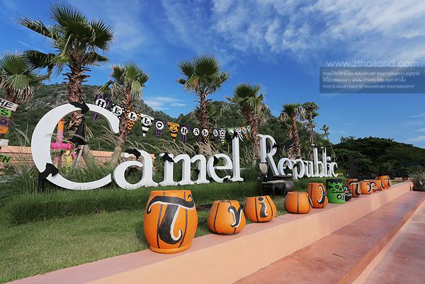 Camel Republic (คาเมล รีพับบลิค) ชะอำ