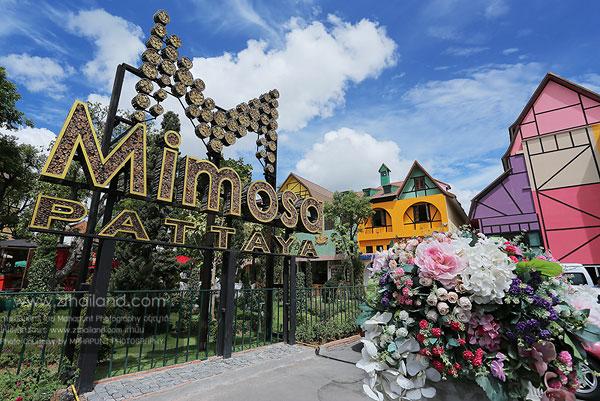 Mimosa มิโมซ่า : The City of Love พัทยา-สัตหีบ