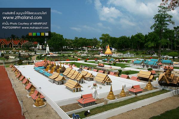 เมืองจำลอง Mini Siam
