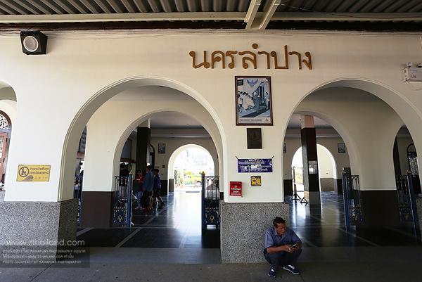 สถานีรถไฟนครลำปาง ลำปาง