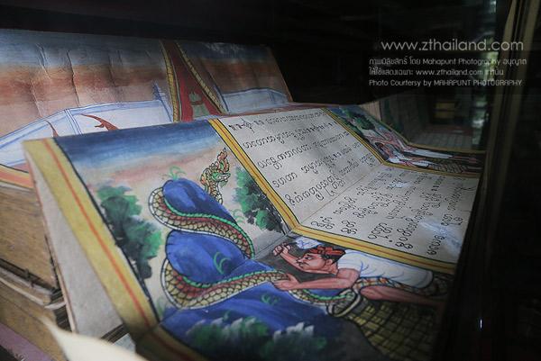 วัดคงคาราม ราชบุรี