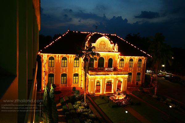 ตึกเจ้าพระยาอภัยภูเบศร ปราจีนบุรี