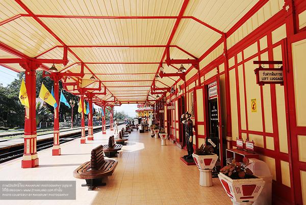 สถานีรถไฟหัวหิน (พลับพลาสถานี)