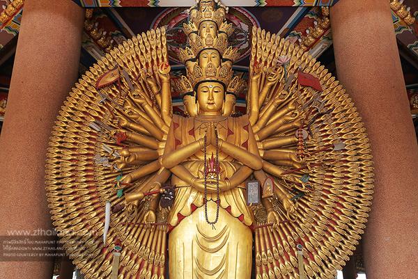 ตำหนักพระแม่กวนอิม (โชคชัย 4) กรุงเทพฯ