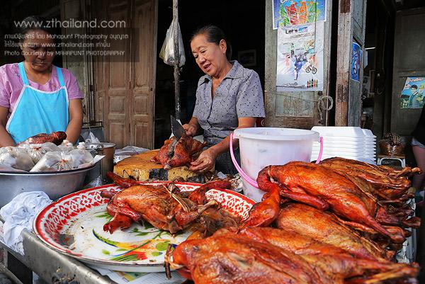 ตลาดสามชุก สุพรรณบุรี