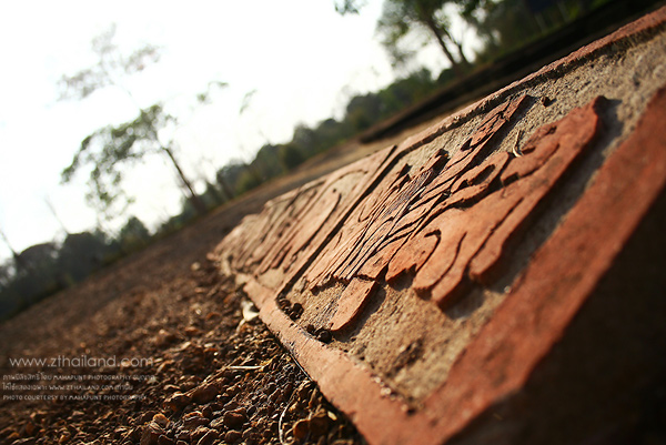 โบราณสถานเมืองศรีมโหสถ ปราจีนบุรี